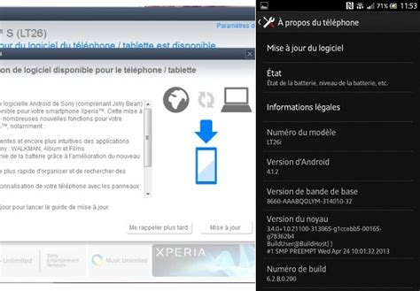 Sony Xperia S Jelly Bean update now officially available