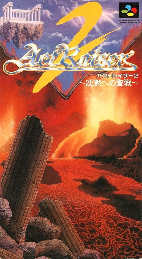 ActRaiser 2 - Chinmoku e no Seisen (Japan) ROM