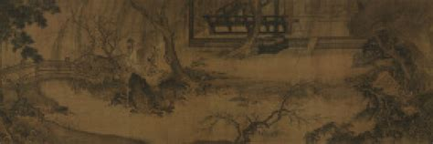 Ma Yuan | Chinese Painting | China Online Museum