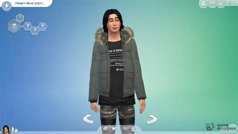 Jacket for Sims 4